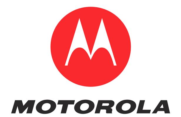 A Motorola está a recrutar: são mais de 500 vagas