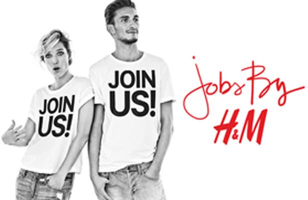 H&M tem tem ofertas de emprego em várias lojas