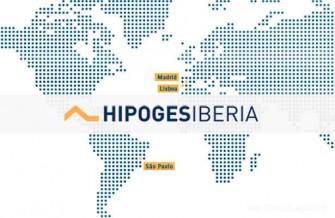 HipoGes Iberia, S.L. – Sucursal em Portugal